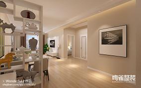简约中式客厅家具效果图