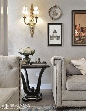 精致127平简欧四居客厅设计案例四居及以上北欧极简家装装修案例效果图