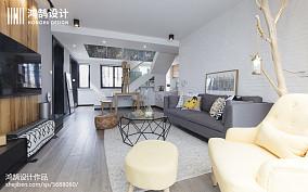 2018精选面积94平北欧三居客厅装修效果图片欣赏