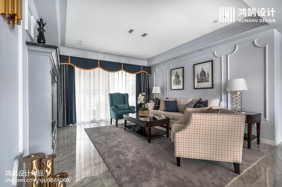 热门103平米三居客厅美式装修图片客厅窗帘美式经典客厅设计图片赏析