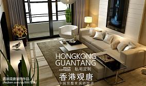 精美大小91平现代三居客厅装修效果图