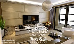 面积97平现代三居客厅装修实景图片大全