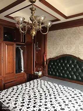 家装美式时尚三居设计图
