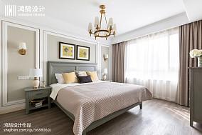 平米四居卧室美式装修设计效果图片四居及以上美式经典家装装修案例效果图