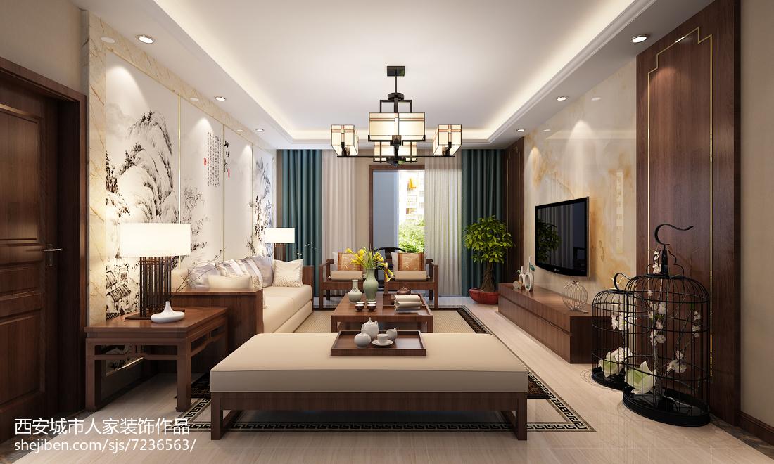 简约中式客厅吊顶客厅中式现代客厅设计图片赏析