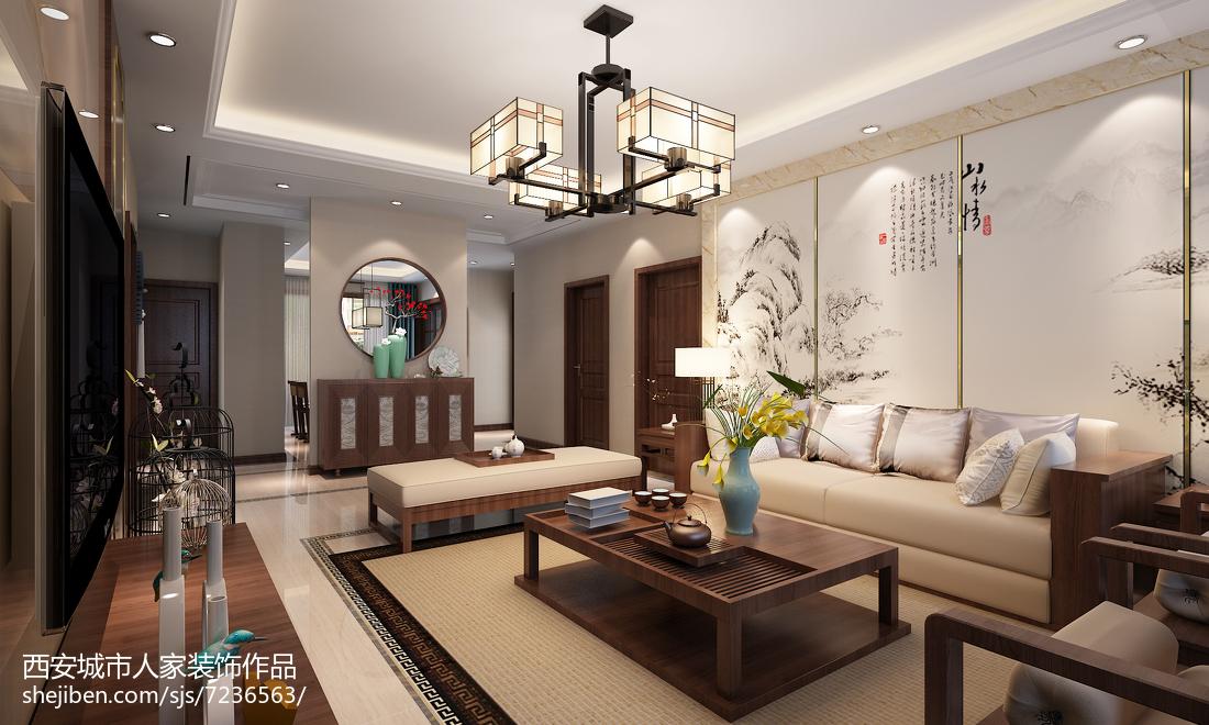 中式客厅沙发背景装修效果图客厅中式现代客厅设计图片赏析