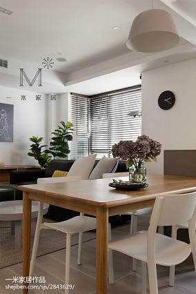 热门99平米三居餐厅北欧装修实景图片欣赏三居北欧极简家装装修案例效果图
