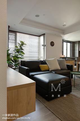 2018面积94平北欧三居客厅装修效果图三居北欧极简家装装修案例效果图