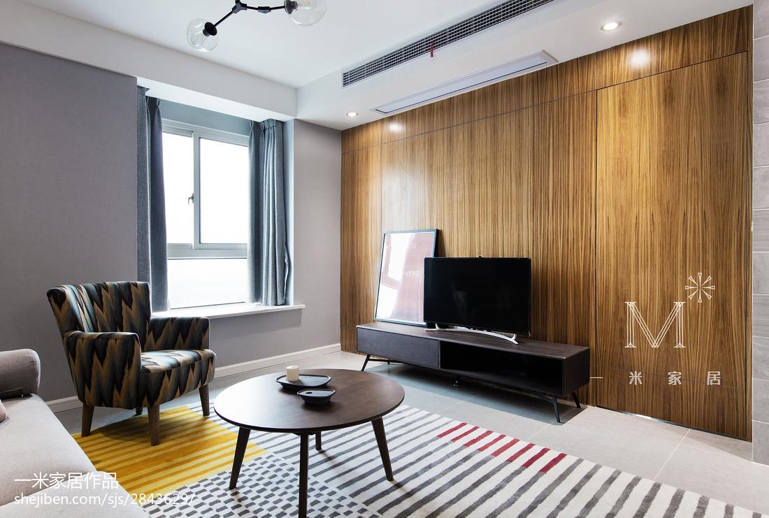 2018精选94平米三居客厅北欧设计效果图客厅