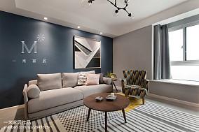 热门107平米三居客厅北欧装修效果图片大全三居北欧极简家装装修案例效果图