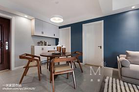 2018面积103平北欧三居餐厅装修实景图三居北欧极简家装装修案例效果图