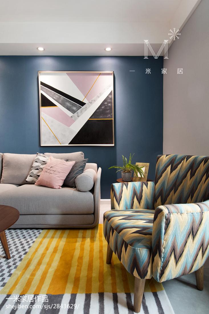 热门面积97平北欧三居客厅装修实景图三居北欧极简家装装修案例效果图