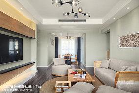 2018精选面积135平简约四居客厅装修效果图片大全