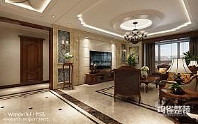 20平米现代客厅装修效果图