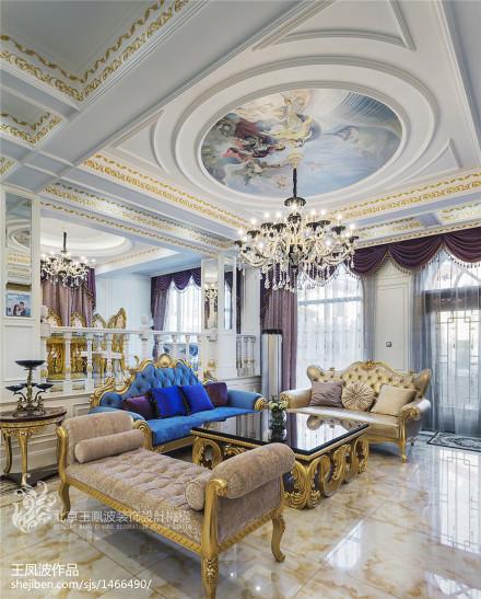 2018精选面积130平别墅客厅装饰图片客厅