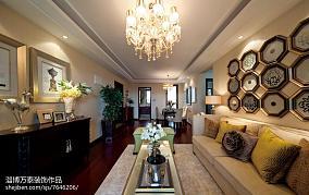 精选81平米欧式小户型客厅装修效果图