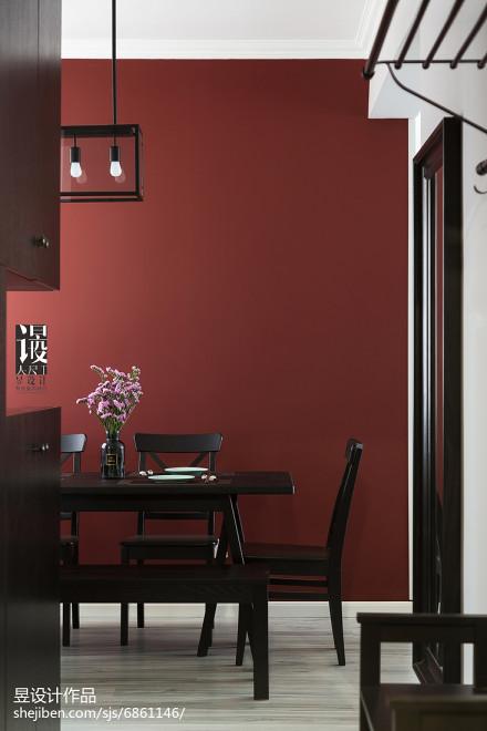 精选136平米四居餐厅混搭装修图片欣赏厨房