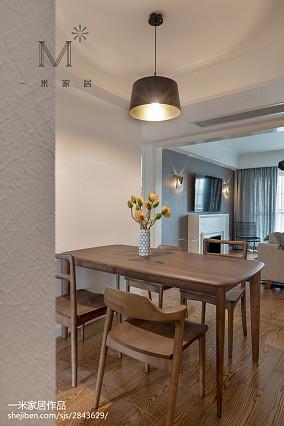 精选面积98平北欧三居餐厅效果图三居北欧极简家装装修案例效果图