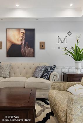 精美美式三居客厅装饰图片欣赏