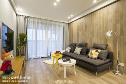 典雅61平北欧二居客厅实景图
