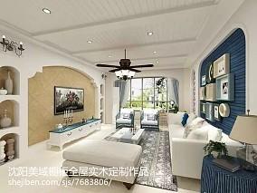 广州花园酒店吊顶装饰