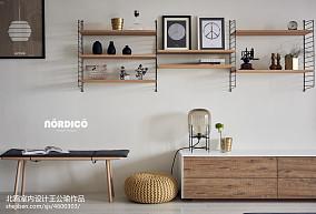 温馨125平北欧四居客厅装修设计图四居及以上北欧极简家装装修案例效果图