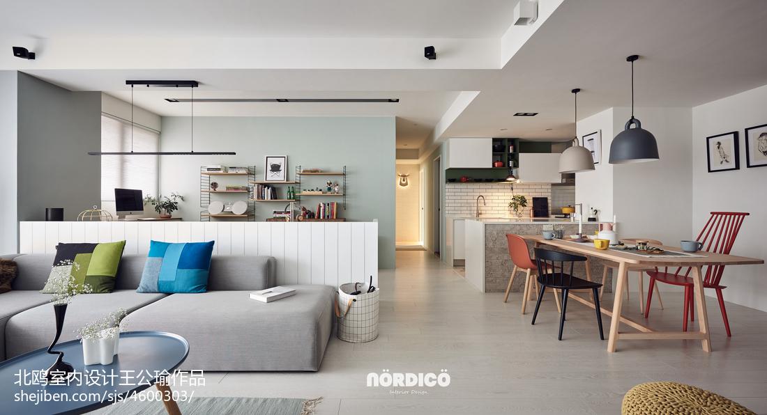 华丽150平北欧四居客厅布置图四居及以上北欧极简家装装修案例效果图