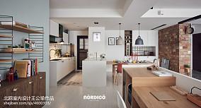 温馨159平北欧四居餐厅装饰图片四居及以上北欧极简家装装修案例效果图