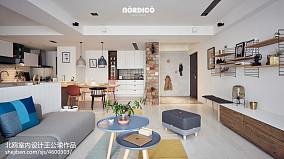 简洁143平北欧四居客厅装修案例四居及以上北欧极简家装装修案例效果图