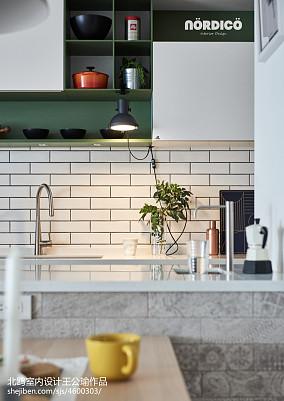 精致143平北欧四居厨房装修案例四居及以上北欧极简家装装修案例效果图