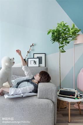 热门北欧小户型客厅效果图片欣赏
