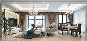 2018面积124平简欧四居客厅装修效果图片欣赏