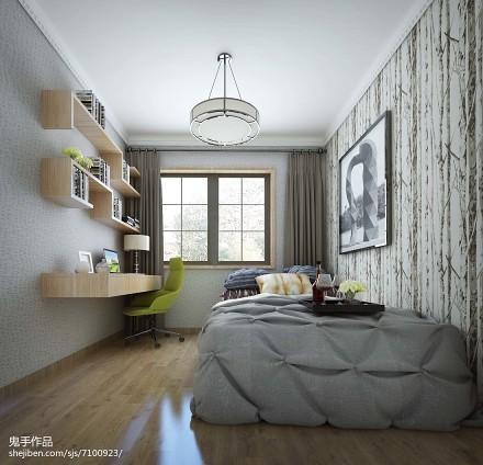 精美124平米四居儿童房简欧装修欣赏图片