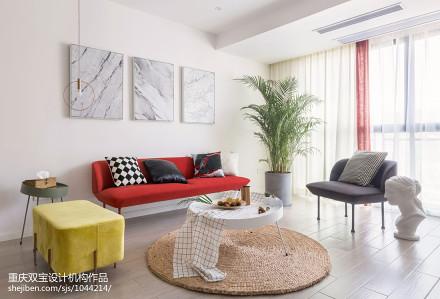 优美90平混搭二居客厅装修效果图二居潮流混搭家装装修案例效果图