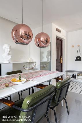 精美77平混搭二居餐厅装饰图二居潮流混搭家装装修案例效果图