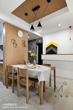 大气73平北欧二居餐厅案例图家装装修案例效果图