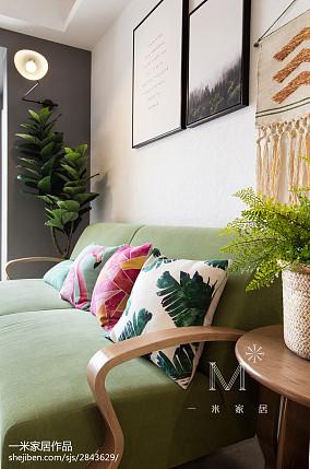 温馨64平北欧二居客厅设计案例家装装修案例效果图