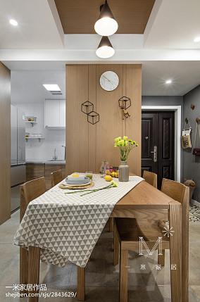 悠雅83平北欧二居餐厅布置图二居北欧极简家装装修案例效果图