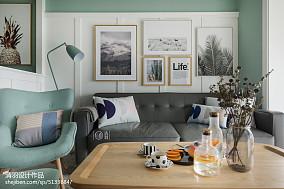 轻奢89平混搭三居客厅装饰美图