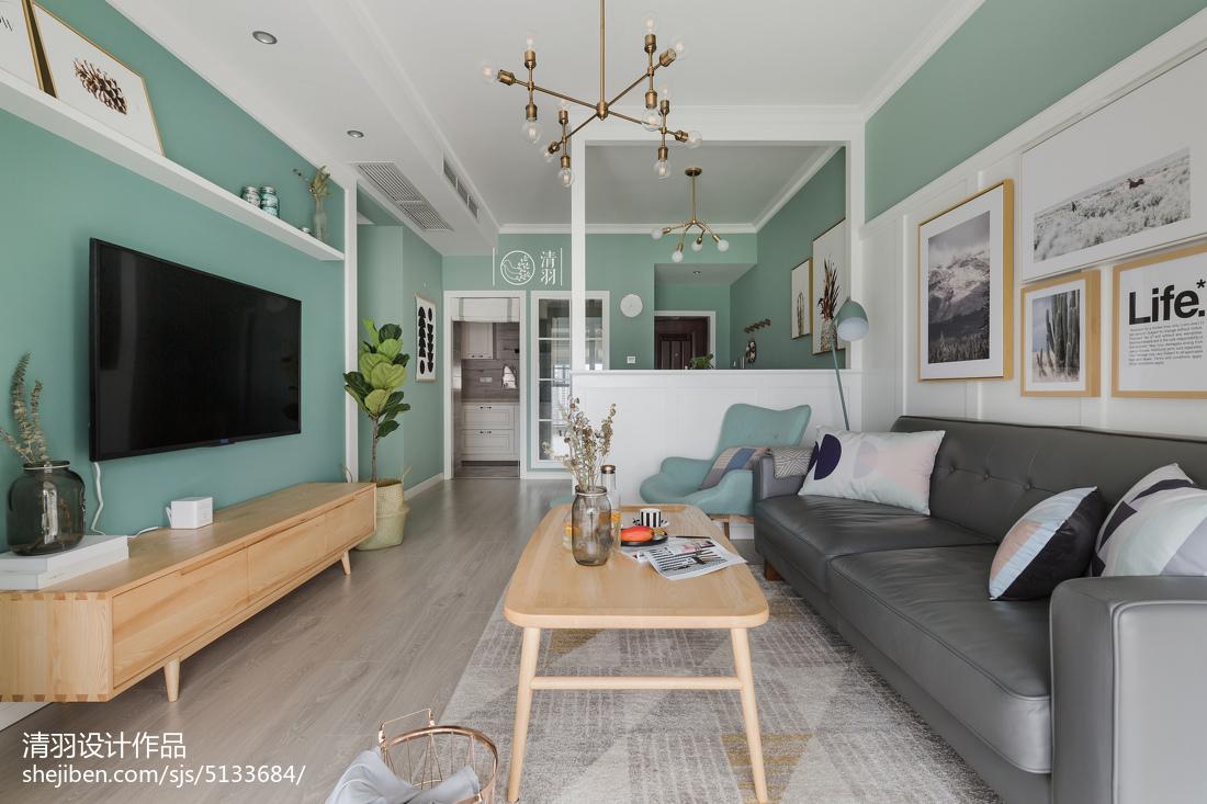 轻奢92平混搭三居装饰美图客厅潮流混搭客厅设计图片赏析