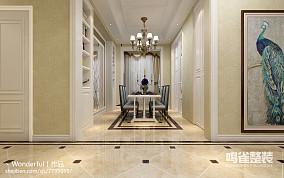 公寓设计精装修室内图片