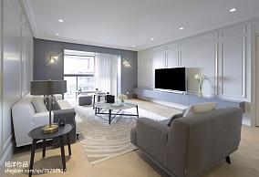 轻奢150平现代三居客厅装修效果图