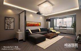 创意现代简约家居设计
