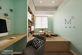 2018精选大小101平现代三居休闲区装修设计效果图片大全