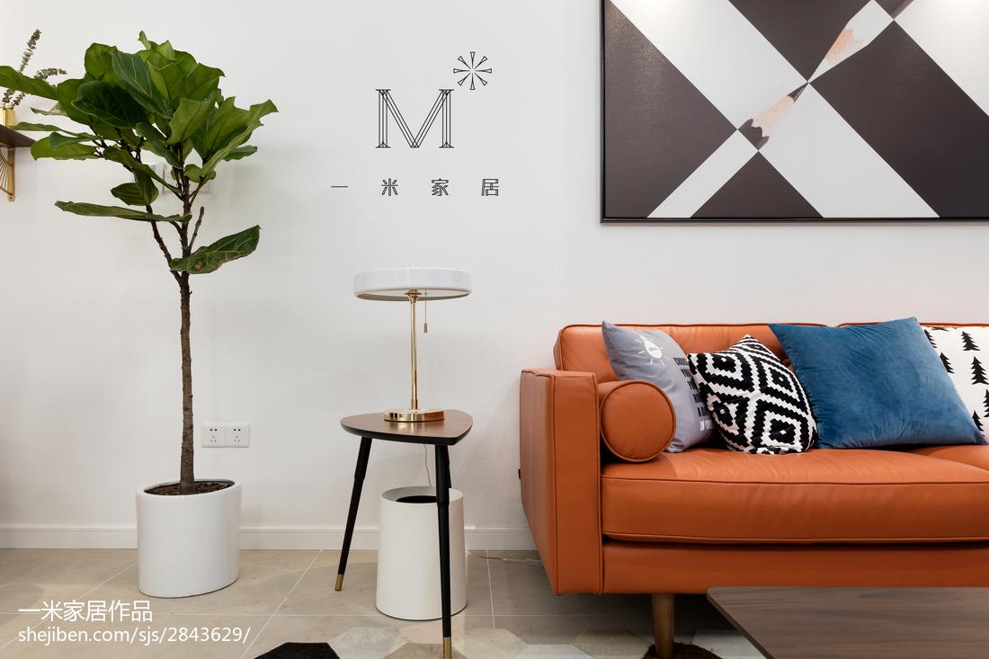 90平大小客厅三居现代效果图片客厅