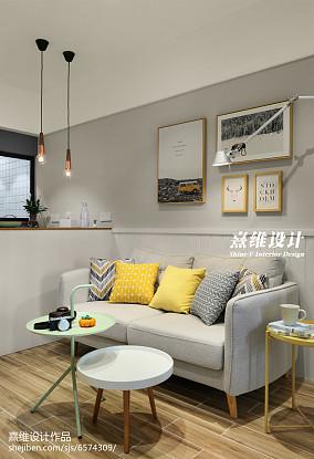 2018北欧小户型客厅装修图片