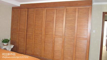 精美135平米中式别墅客厅装饰图片欣赏客厅