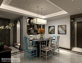 热门109平米三居餐厅中式效果图片121-150m²三居中式现代家装装修案例效果图
