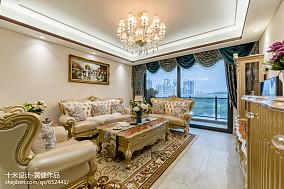 大气324平欧式样板间设计图客厅1图欧式豪华设计图片赏析