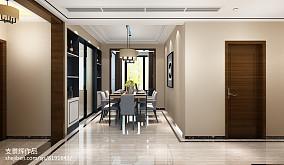 2018精选102平米三居餐厅简约装修效果图